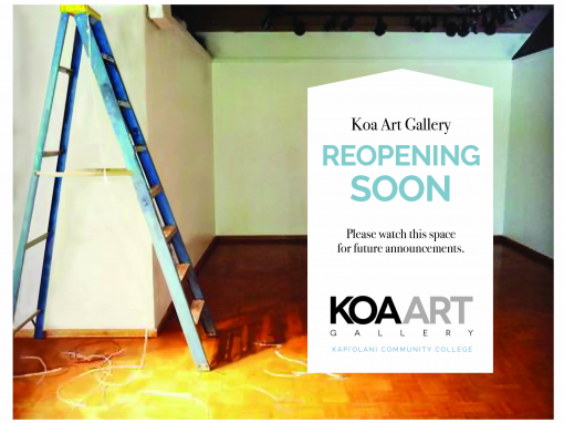 Koa Art Gallery
