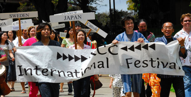 27th Annual International Festival – March 19