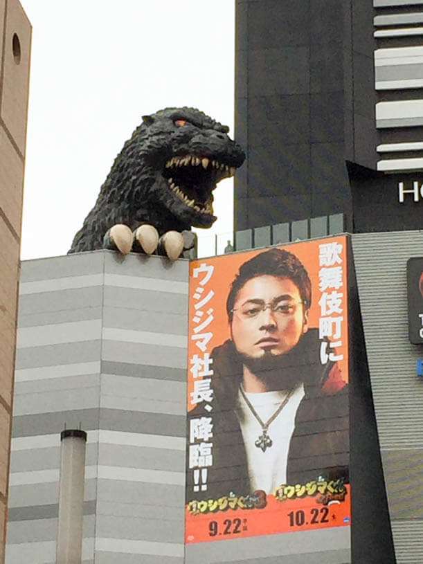 A new Godzilla movie was playing at a movie theater near the APA Hotel, where we stayed. This creature was peeking over the top of the building next to the theater. You can see how big it is by looking at its size relative to the person standing behind the glass partition.