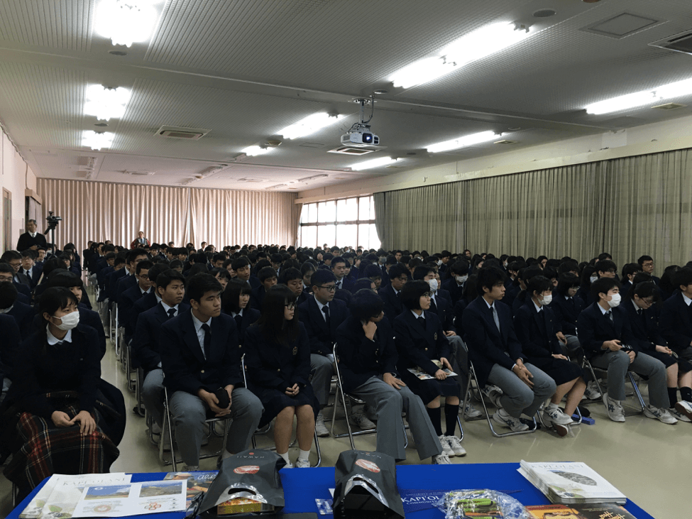 Student audience