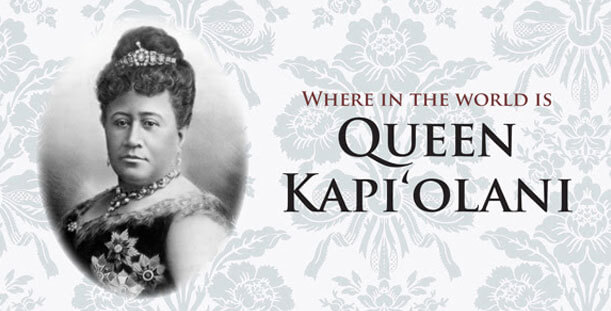 Where in the world is Queen Kapi'olani?